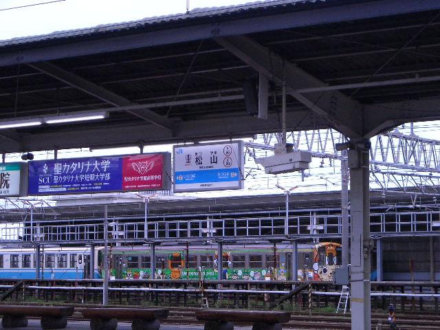 JR松山駅.JPG